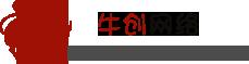 重庆牛创网络科技有限责任公司