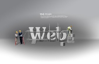 利用wget整站打包下载我们心仪的网站