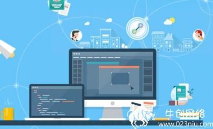 【丰都网站建设】网站建设之初SEO优化和推广的一些方法