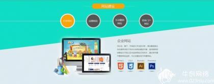 【忠县网站建设】SEO网站优化添加内链技巧和网站排名关系