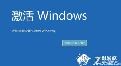 windows7、window10全套一键激活工具经典版