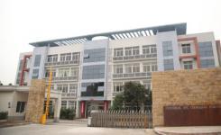 重庆萱海塑胶制品有限公司与我公司签订了官网建设协议