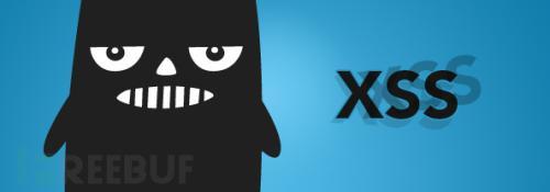 从Avast防病毒软件中发现价值5,000美元的反射XSS