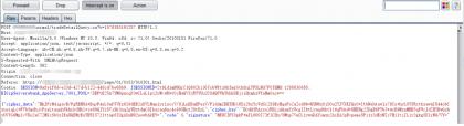 渗透测试:利用前端断点拦截和JS脚本替换对前端加密数据的修改
