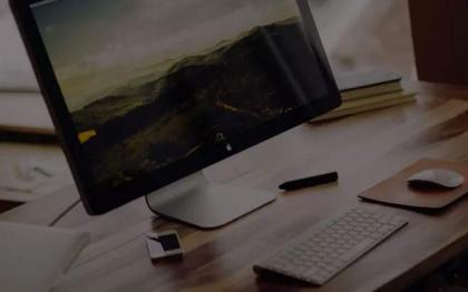 2020年网站建设行业将以高端网站设计为主