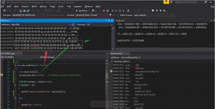 CVE-2017-11882缓冲区漏洞实验复现:可执行非授权命令、执行恶意shellcode等高危攻击操作