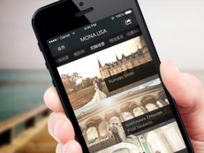 婚纱摄影行业开发微信公众号的必要性