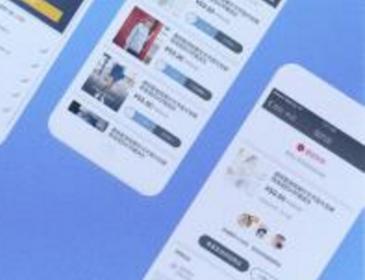 服装饰品行业是否可以开发微信公众号运营