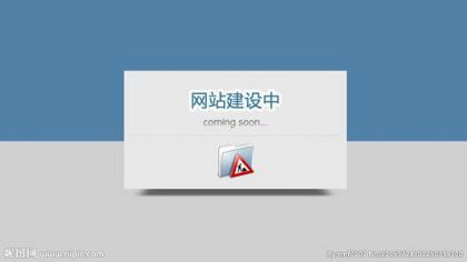 在重庆,小型企业是否有必要制作一个属于自己的网站