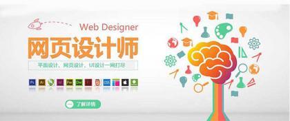 建设网站时有哪些可以借鉴的网页设计技巧