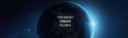 什么是高端网站设计?如何让设计的网站看起来更高端?