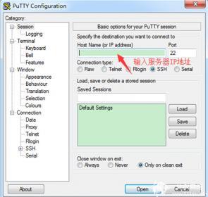 阿里云ECS云服务器centos系统wdcp管理系统的详细安装过程