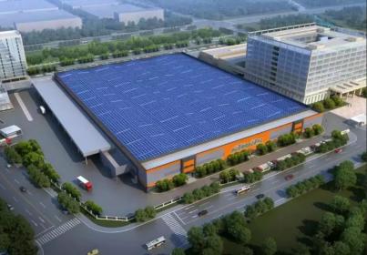 重庆安迪飞科技公司与我公司签订网站建设协议
