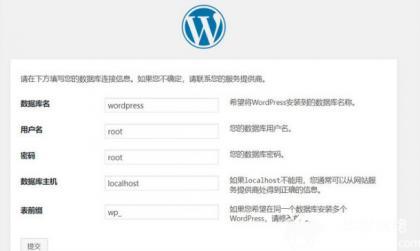CVE-2019-17671未经授权访问漏洞复现:Wordpress漏洞,未经身份验证即可查看部分内容