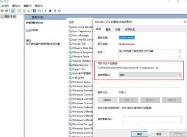 CVE-2020-1362漏洞分析:WalletService处理CustomProperty对象的过程中越界读写,可导致攻击者获得管理员权限。