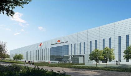 重庆神华薄膜太阳能科技有限公司与我公司签订了网站建设合同
